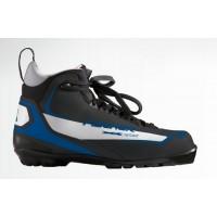 Ботинки лыжные Fischer XC Sport Blue