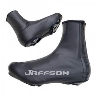 Бахилы Jaffson 129