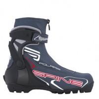 Ботинки лыжные Spine Polaris 85